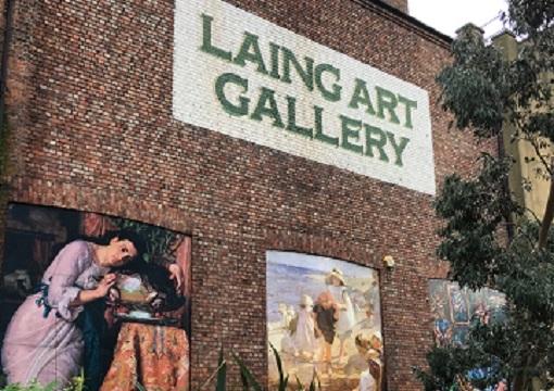 Laing Art Gallery Hannah Lambert SECONDARYRESIZEDDC