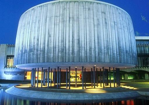 Newcastle Civic Centre SECONDARY2 RESIZEDDC