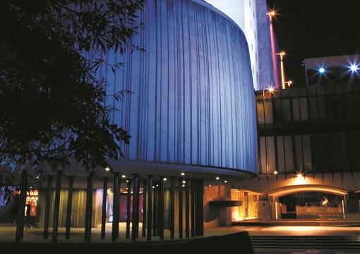 Newcastle Civic Centre SECONDARYRESIZEDDC
