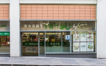 HiYou Oriental Food Emporium