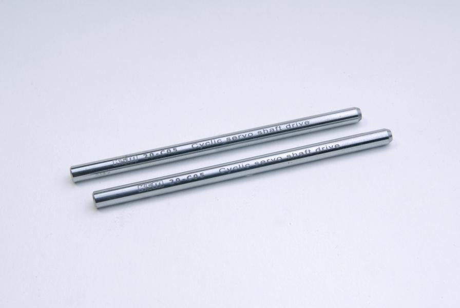 Cyclic Servo Shaft Drive Steel - KSM20-C05