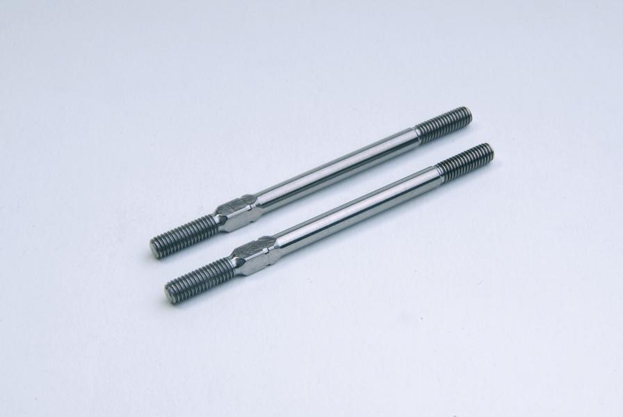 Elevator lever control rod Titanium - KSM20-C09