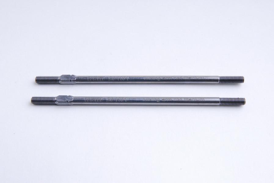 Mixing Arm Rod Titanium 78mm - KSM20-H01
