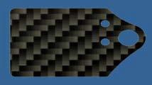 Plate Gyro Mount CF - KSM40-50F08