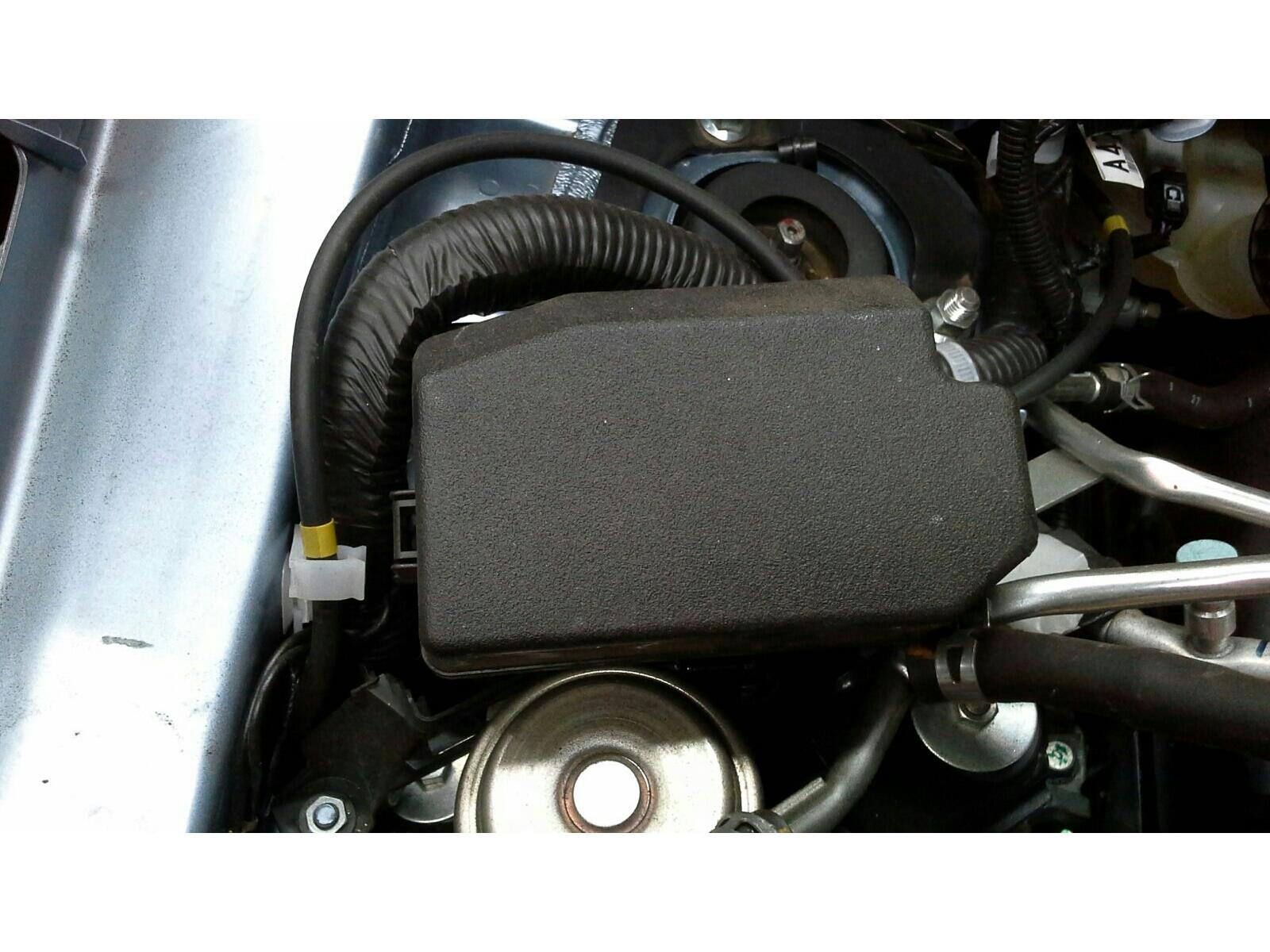 ... 2015 Mitsubishi Outlander - Fuse Box / Relay Board - 1300275