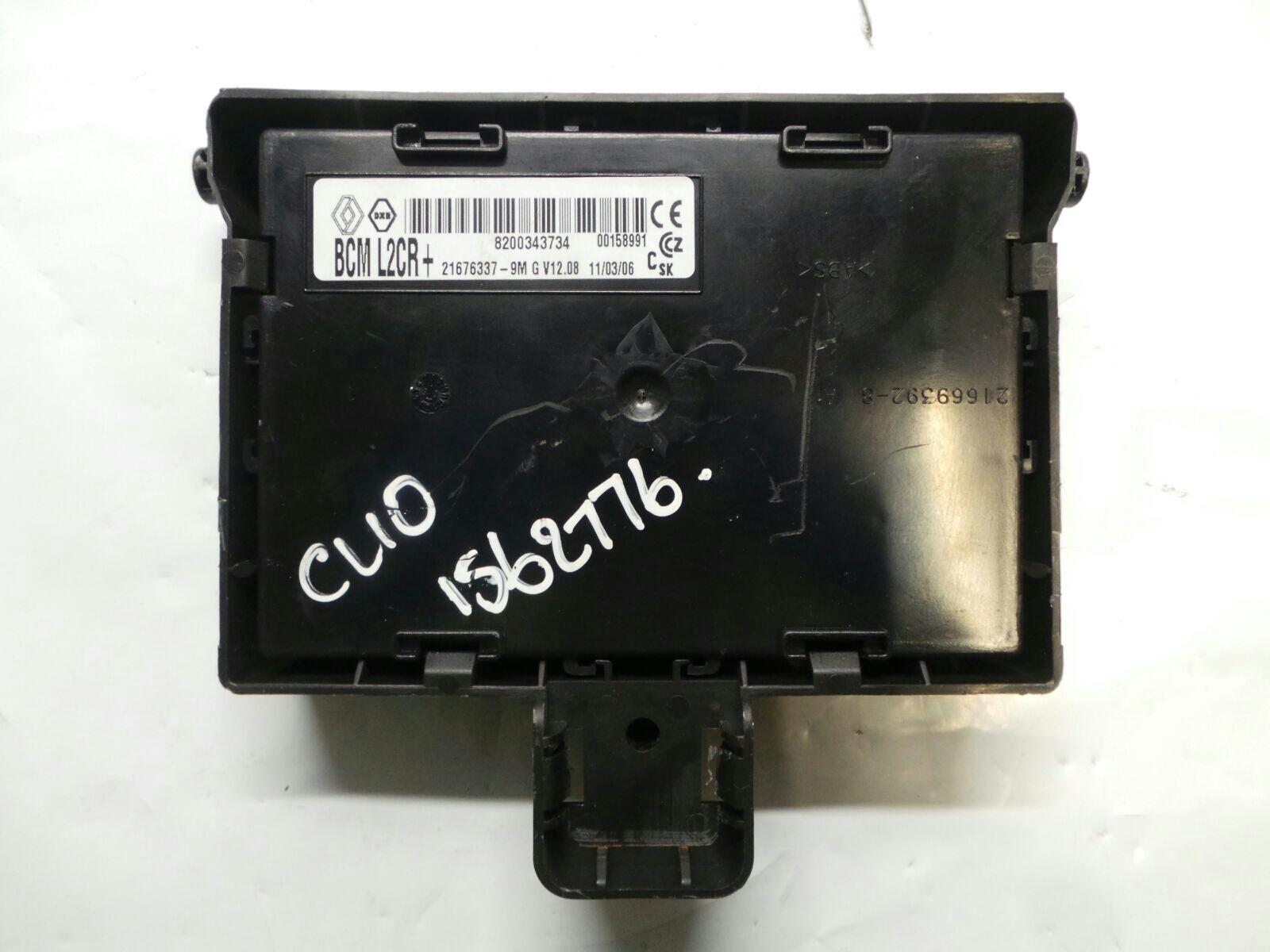 2006 To 2009 Renault Clio Fuse Box & WARRANTY - 5092846