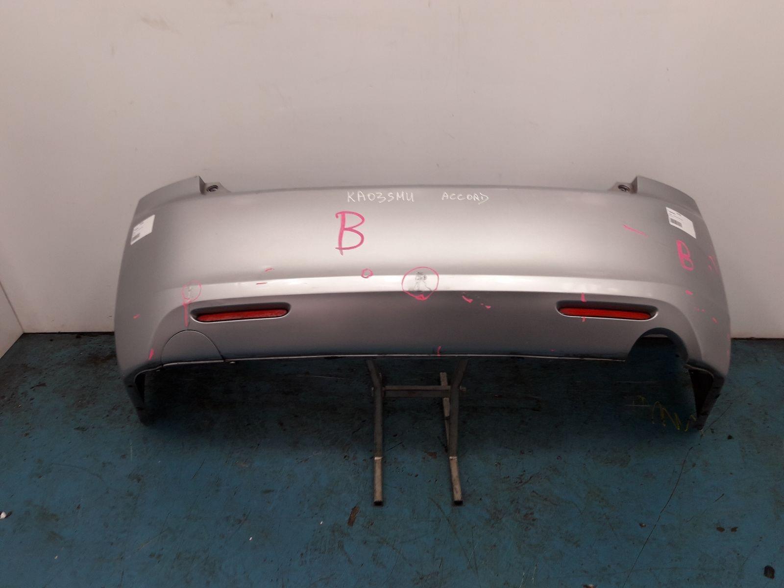 Honda Accord 2003 / 2005 SILVER   REAR BUMPER U0026 WARRANTY   7357692