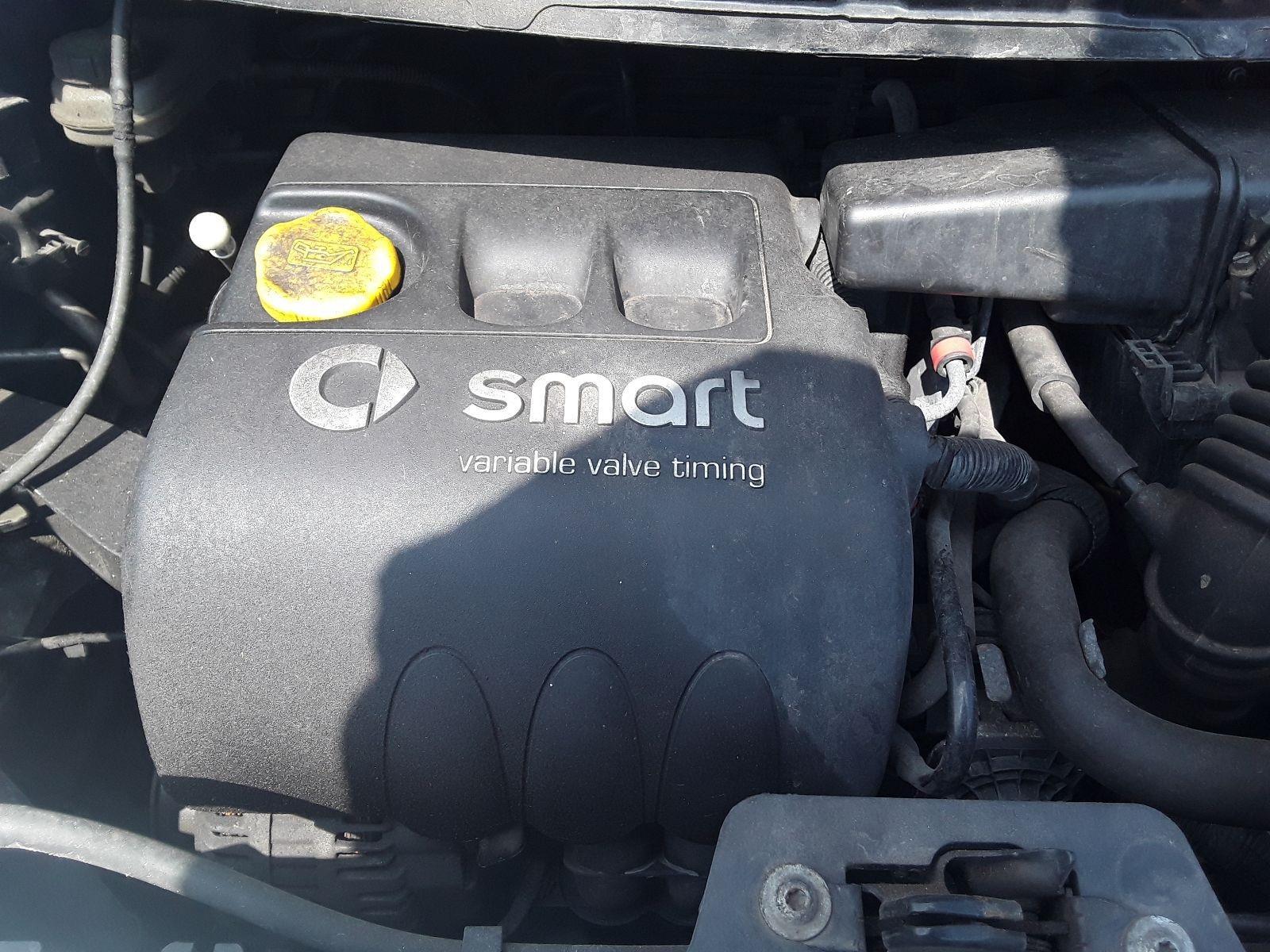 smart engine manual