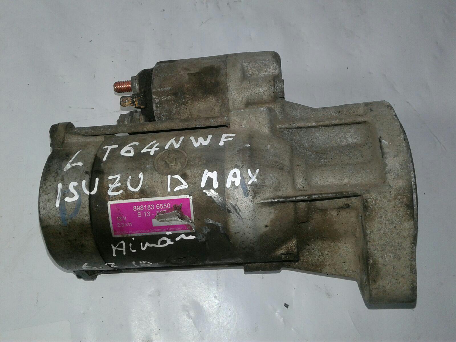 STARTER MOTOR DMAX 2012 To 2017 Isuzu DMAX 2.5 Diesel Manual 4JK1 - 5226144