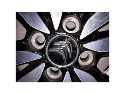 ALLOY WHEEL Citroen C1 15 Inch 4.5x15 4 Stud 4 Twin Spoke
