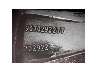 ALLOY WHEEL CITROEN DS5 17 Inch Rim - WHL140359