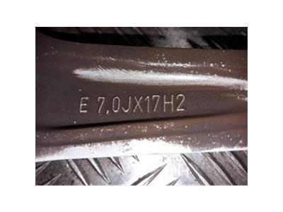 ALLOY WHEEL FORD C-MAX 17 Inch Rim - WHL138235