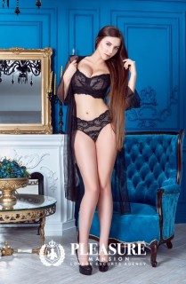 Diana | Escorts High Street Kensington
