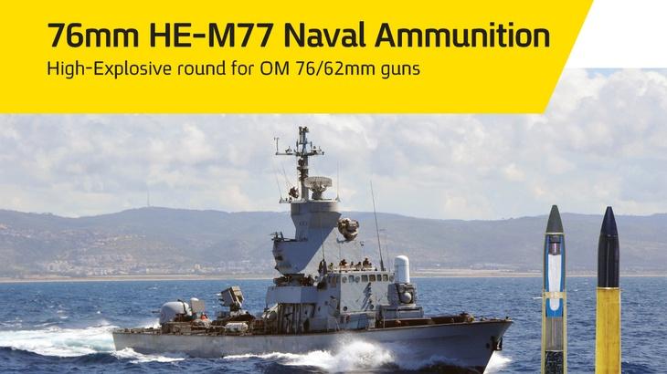 76mm Naval Ammunition