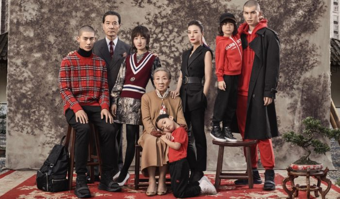 Burberry Year of the Pig (Retail Gazette)