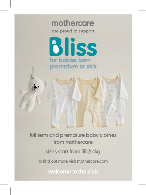 Mothercare Bliss