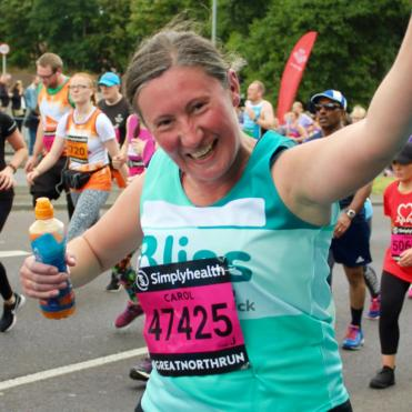 Woman running GNR