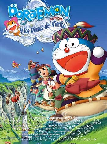 Doraemon: Haizearen Jainkoak