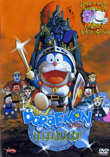 Doraemon: Gladiatorea