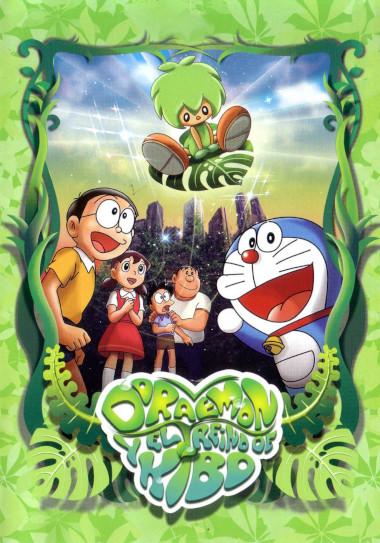 Doraemon: Kibo erresuma