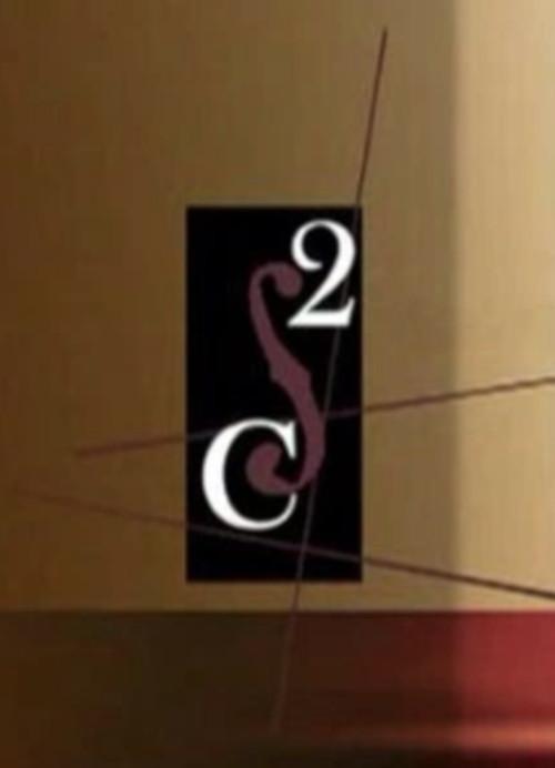 Los conciertos de La 2 - Trilogía de Tonadillas - Blas de Laserna