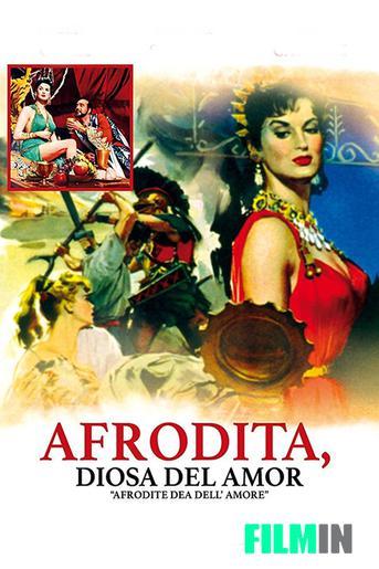 Afrodita, Diosa del Amor