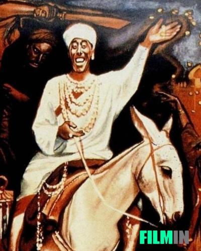 Ali-Baba y los 40 ladrones