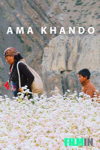 Ama Khando