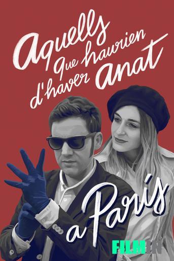 Aquells que haurien d'haver anat a París