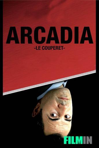 Arcadia (2005)