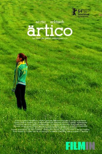Ártico (2014)