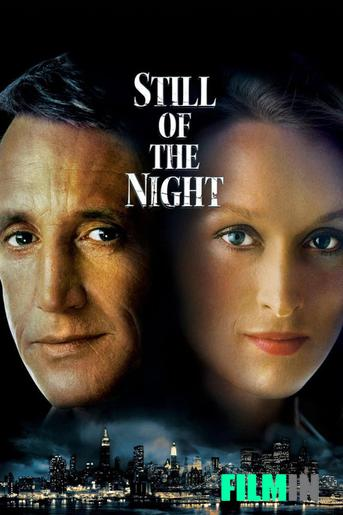 Bajo sospecha (1982)