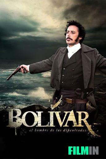 Bolívar, el hombre de las dificultades