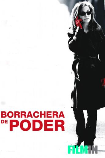 Borrachera de poder
