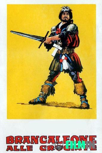 Brancaleone en las Cruzadas