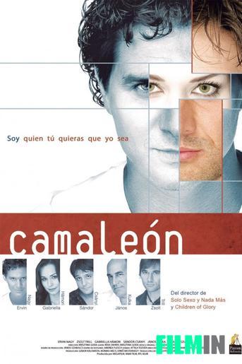 Camaleón (2008)