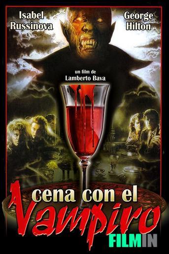 Cena con el vampiro