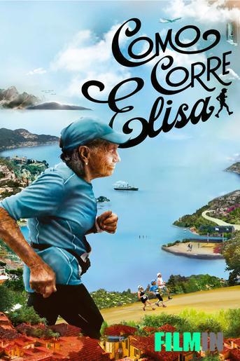 Cómo corre Elisa