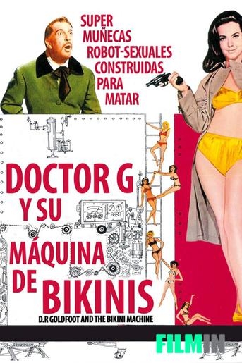 Doctor G y su máquina de bikinis
