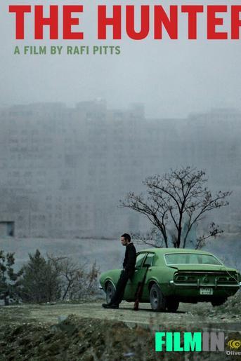 El Cazador (2012)