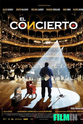 El concert