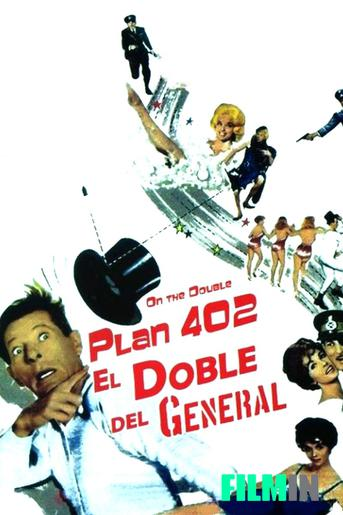El doble del general (Plan 402)
