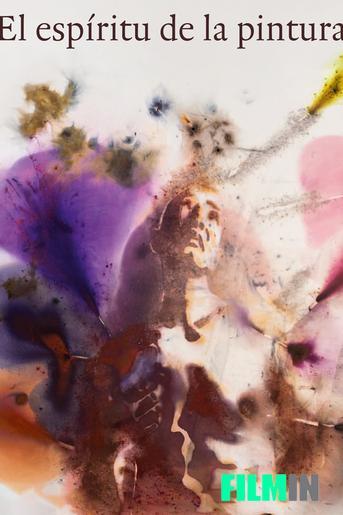 El espíritu de la pintura