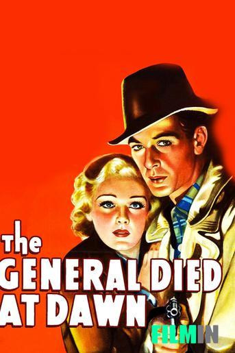 El general murió al amanecer