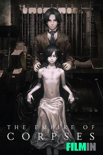 El imperio de los cadáveres