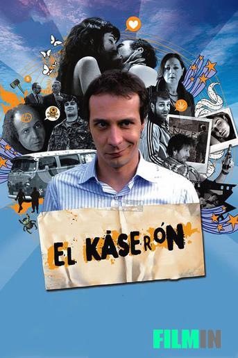 El Kaserón