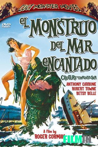 El Monstruo del Mar Encantado