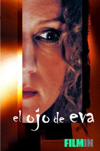 El ojo de Eva