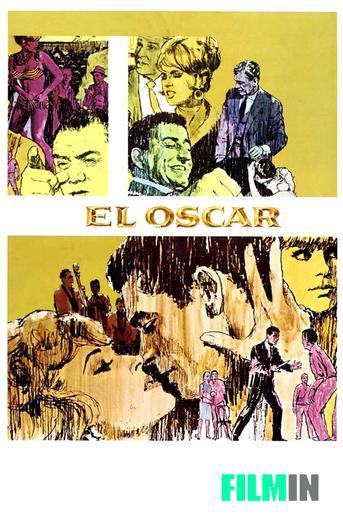 El Óscar