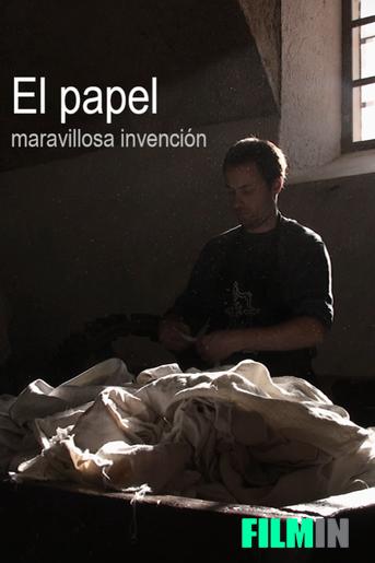El papel, maravillosa invención